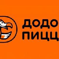 Додо Пицца, Пиццерия, Ресторан, Доставка еды и обедов, gornoaltaysk