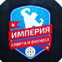 Империя Спорта, Спортивный, тренажёрный зал, Спортивное питание, gornoaltaysk