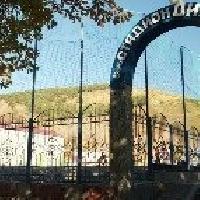 Стадион Динамо, Стадион, gornoaltaysk