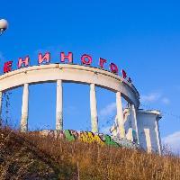 Любимый город Лениногорск, Мобильное информационное приложение., leninogorsk