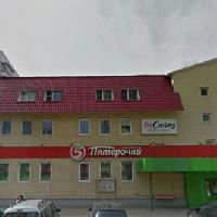 Здоровая сила, тренажерный зал, Центры диетологии / нутрициологии, yaroslavl
