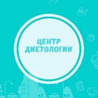 Лита, центр диетологии, Центры диетологии / нутрициологии, yaroslavl