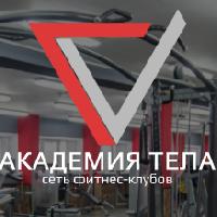 Академия тела, сеть спортивно-оздоровительных центров, Тренажёрные залы, vladimir