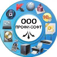 ООО Профи-Софт, , baykonur