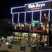 Úsh Arys, кафе, ресторан , saragash