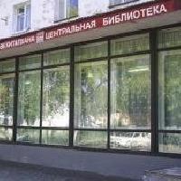 Межпоселенческая центральная библиотека, Библиотеки, tuymazy