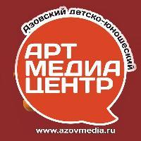 Арт Медиа Центр , Камерный театр в Азове, azov