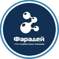 Фарадей, клуб юных химиков, Детские / подростковые клубы.Научно-развлекательные центры, gornoaltaysk