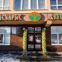 Миленарис, Медцентр, клиника, Аптека, Диагностический центр, ivanovo