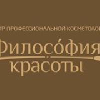 Философия красоты, Косметология, Салон красоты, Спа-салон, ivanovo