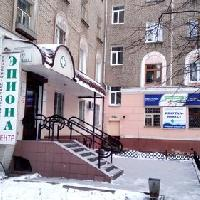 Эпиона, Диагностический центр, Медцентр, клиника, ivanovo