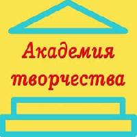 Академия творчества, Центр развития ребёнка, Дополнительное образование, Школа танцев, ivanovo