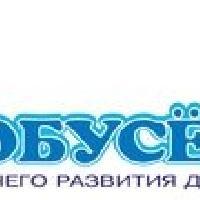Центр Интеллектуального Развития Детей Глобусенок, Центр развития ребёнка, ivanovo