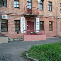 Lashroom, студия красоты, Услуги по уходу за ресницами / бровями, yaroslavl