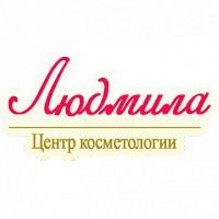Людмила, Центр косметологии, shymkent
