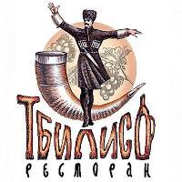 Тбилисо, Ресторан, shymkent