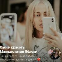 Молодильные яблоки, салон красоты, Услуги по уходу за ресницами / бровями, yaroslavl