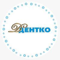 ДЕНТКО, стоматологическая клиника, Стоматологические центры,, aktobe