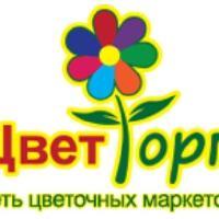 Цветторг, Магазин цветов, Доставка цветов и букетов, Садовый центр, zelenograd