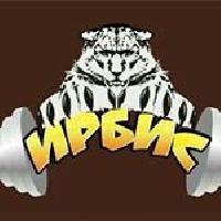 ИРБИС, Фитнес-клуб, центр йоги, тренажёрный зал, shymkent