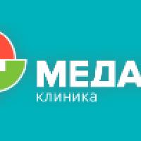Медар+, ООО, медицинский центр, Услуги терапевта, vladimir