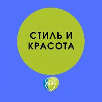 ИНЕСАРТ СТУДИЯ, ООО, Услуги по уходу за ресницами / бровями, vladimir