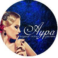 Аура, студия красоты, парикмахерская, ногтевой сервис, массаж, vladimir