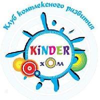 Kinder Холл, Центр развития ребёнка, Спортивный клуб, секция, Организация и проведение детских праздников, zelenograd