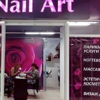 Nail Art, студия красоты, Услуги по уходу за ресницами / бровями, yaroslavl