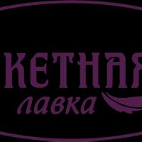 Букетная Лавка, Доставка цветов и букетов, Магазин цветов, gornoaltaysk