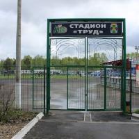Труд, Стадион, lesosibirsk
