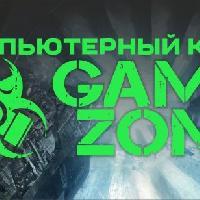 Game Zone, компьютерный клуб, baykonur