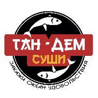 Тандем-Sushi , Доставка  суши, роллов, пиццы, urga
