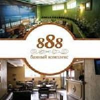 888, банный комплекс, nur-sultan