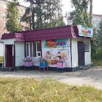 Бургер MIX, Шаурма. Бургеры.фри.салаты, lesosibirsk