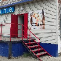 Салон Анюта, Салон красоты, lesosibirsk