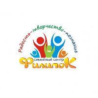 Филипок, Логопеды, Центр развития ребёнка, Курсы иностранных языков, lesosibirsk