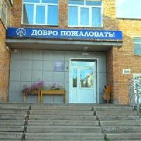 Лесосибирская Детская Музыкальная школа № 2, Музыкальное образование, lesosibirsk