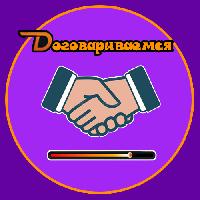 Дом детского творчества Старопромысловского района г. Грозного, , grozny