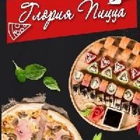 Глория Пицца, Доставка еды Доставка еды в Бобруйске Доставка пиццы в Бобруйске, bobruisk