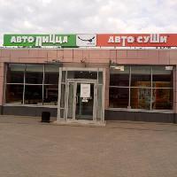 АВТОСУШИ,  сеть кафе с доставкой, tula