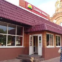 Ташир,  международная сеть ресторанов быстрого питания, tula