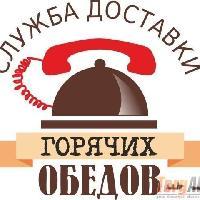 Столовая Старинный город, Столовая, Кафе Доставка еды в Бобруйске Доставка пиццы в Бобруйске, bobruisk