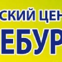 Чебурашка, детский центр развития, bryansk