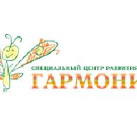 Гармония, центр развития детей, bryansk