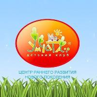 УмЧаТа, центр раннего развития, bryansk
