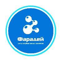 Фарадей, Клуб юных химиков, novomoskovsk