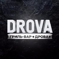 Drova, Гриль-бар, novomoskovsk