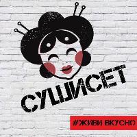 Суши Сет, Магазин суши, novomoskovsk