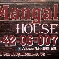Mangal House, Ресторан, pityah